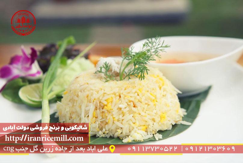 عطری ترین برنج شمال